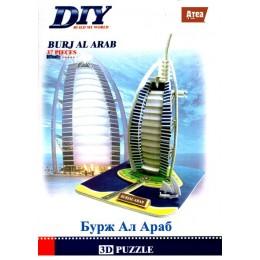 Burj Al Arab - Dubai - 3д пъзел