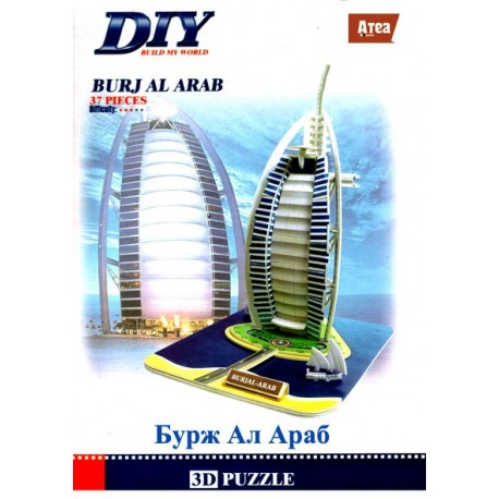 Burj Al Arab - Dubai - 3D Puzzle Model Children DIY Toys