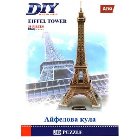Eiffel Tower 3d Educational Puzzle