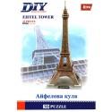 Eiffel Tower 3D Пъзел