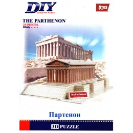 THE Parthenon Model - 3д пъзел - 3D - Educational Puzzle