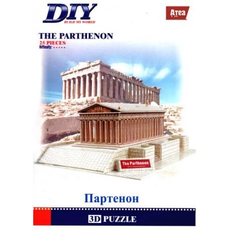 THE Parthenon Model 3D - Educational Puzzle