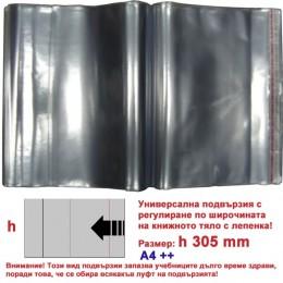 Универсални подвързии h305 А4 ++ КОМПЛЕКТ 10бр.