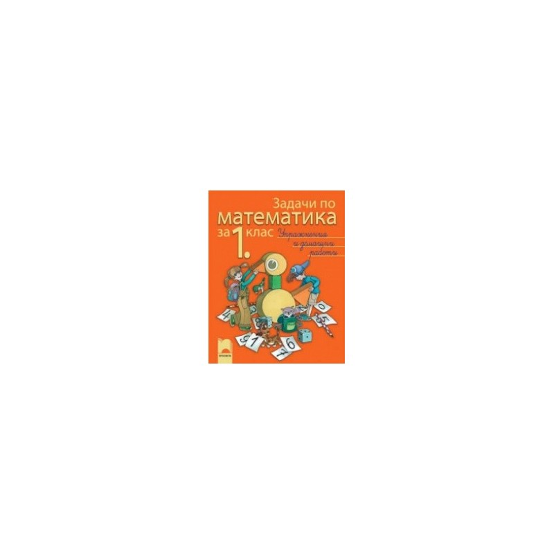 buy psychoanalysis and philosophy of mind unconscious mentality in the twenty first century