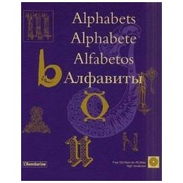 Alphabets (Ornamental Design) + CD HIGH-RES files for all ornaments