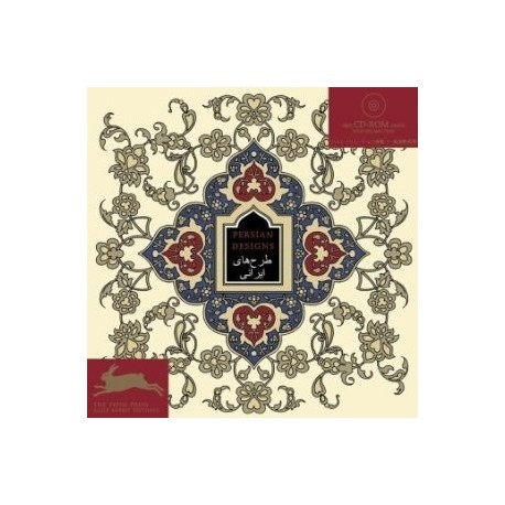 Persian Designs (Multilingual Edition) + CD HIGH-RES FILES