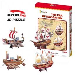 The Era of Navigation 3D Пъзел
