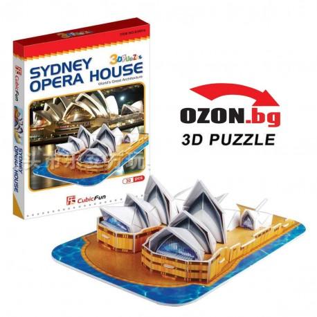 Триизмерен 3D пъзел S3001h Sydney Opera House
