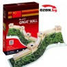 Триизмерен 3D пъзел Great Wall (China)