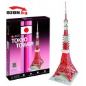 Триизмерен 3D пъзелTokyo Tower (Japan)