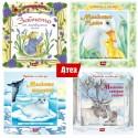 Приказки за всеки ден - комплект от 4 книжки