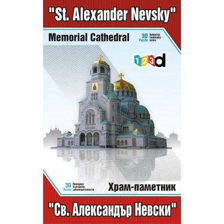 """Храм-Паметник """"Св. Александър Невски"""""""