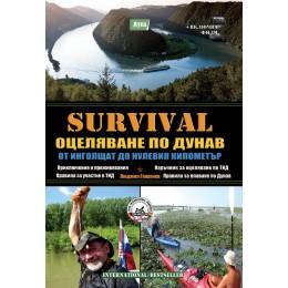 SURVIVAL 6: Оцеляване по Дунав ОТ ИНГОЛЩАТ ДО НУЛЕВИЯ КИЛОМЕТЪР
