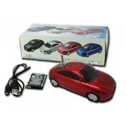 Музикална кола - Audi A8