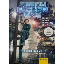 Играч първи приготви се - 2 издание