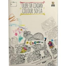 Карта - Оцвети София