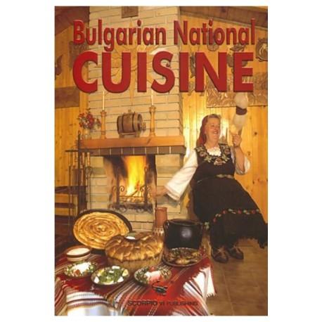 Bulgarian National Cuisine