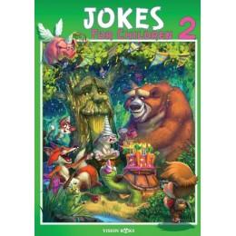 Jokes for Children 2 - Вицове за деца 2 на английски език