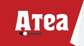 Издателство Атеа